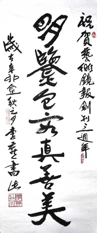 洛阳小动物保护协会会长李燕
