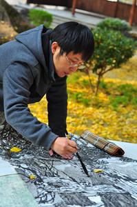 王雪峰:故园觅诗――桂林山水写生篇