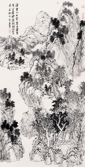 山水画高清动态微信头像