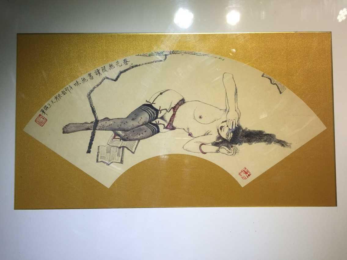 榴花烂漫——王俭水墨画作品展开幕